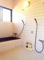 共有バスルーム