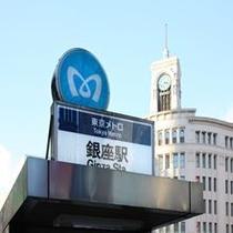 銀座駅A5番出口