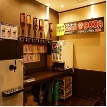 【飲み放題サーバー】 972円追加料金で90分アルコール飲み放題です