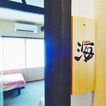 ゲストハウス入口(海)