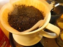 コーヒー〜一杯を丁寧に