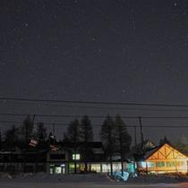 都会では見ることの出来ない満天の星空観測はいかがですか?