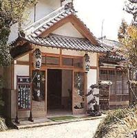 観光旅館 巴川荘のイメージ