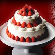 ケーキを手配できます。気軽にご連絡ください。