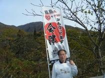 がんばるぞ!福島県たかつえです