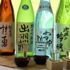 【シニアプラン】《50歳以上》早めのインでのんびり温泉満喫!日本酒飲み比べ&楽々13時チェックイン♪