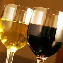 ワインと共に…(別料金)