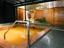 鉄泉露天風呂