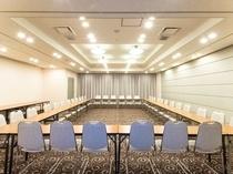 2Fホール会議室【嵯峨の間】