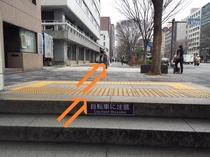 烏丸御池駅~ホテルへのアクセス④