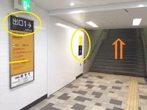 烏丸御池駅~ホテルへのアクセス②
