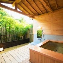 ◆つつじ‐tsutsuji‐ 客室露天風呂◆