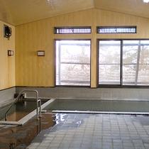 *【ふるさと館浴室】広いお風呂でのんびり温泉浴♪