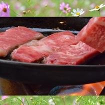 料理の一例(和牛陶板焼き)