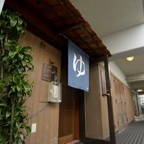■10F大浴場