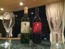 リブマックスオリジナルワイン