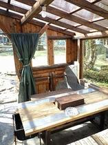 コテージ専用バーベキューハウス(屋根付き)