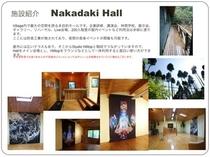 Nakadaki Hall