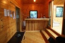 Grande cabin