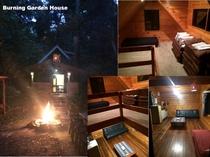 Burning Garden House