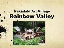Rainbow Valley 虹の谷