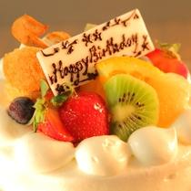 メモリアルケーキで祝う素敵な記念日!