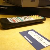 ビデオ・オン・デマンド配信サービス完備!宿泊セットプランもあります。
