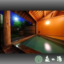 【桧風呂】