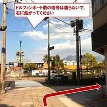 【アクセス④】ドルフィンポートが見えたらあと少し。右に曲がってください。