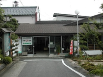 久美浜温泉玄関