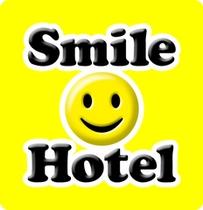 スマイルホテル27施設目「スマイルホテル東京多摩永山」をよろしくお願いいたします!