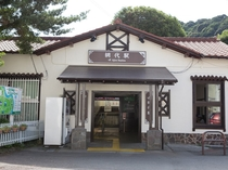 網代駅(シャトルバスで無料送迎)