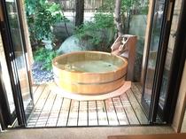 露天風呂付き特別和室(太陽の間)露天風呂2