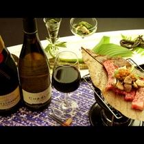 ワイン-和牛朴葉焼き