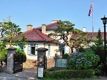 【旧イギリス領事館】大正2年に建築された旧領事館