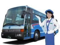観光バスでの有名観光地めぐり付き♪