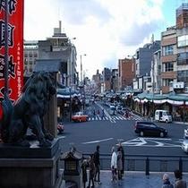 四条通(京のメインストリート)