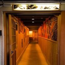 京都先斗町「きたむら」さんの入り口
