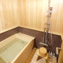 【八坂】の檜風呂