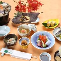 【深入膳一例(秋)】旬の素材を活かしたお料理