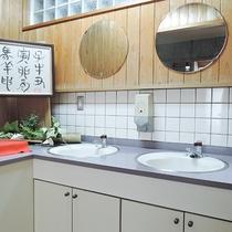 *【共同洗面所】各階にございます。清潔さを心がけております。