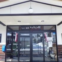 *【外観】「みちのくの小京都」と言われる角館の観光に最適の立地。