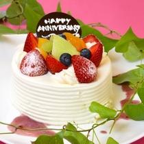 記念日ケーキイメージ