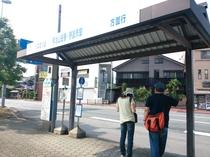 浦田バス停、徒歩1分。 伊勢市駅・宇治山田駅まで一本です!