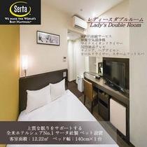 【禁煙】レディースダブルルーム■12.22平米■ベッド幅140cm×1台 サータ社製ベット完備♪