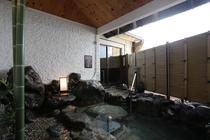 浜の湯 露天風呂 皆生温泉で現存する最も古い岩風呂