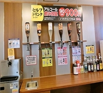 【飲み放題サーバー】 972円追加料金で90分アルコール飲み放題にできます