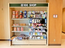 【100円ショップ】フロント横にございます