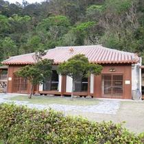 *【部屋/シーバー】沖縄の伝統的民家の生活を体験しながら、お寛ぎいただけます。