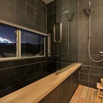*【3BR/Kuromatsu】バスルーム